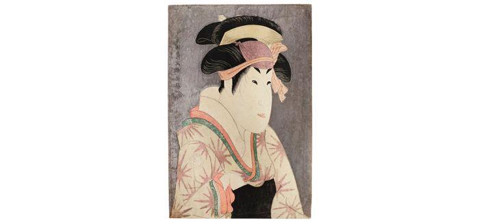 伦敦苏富比日本艺术品拍卖