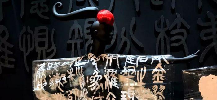 """""""4x30""""艺术展:讲述中国时尚激荡的30年"""