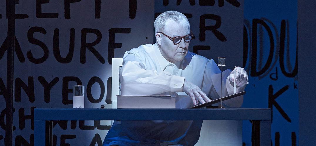 戏剧《睡魔》:一个陌生而迷人的世界