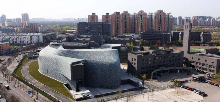 中央美术学院首家院外美术馆落户河北廊坊