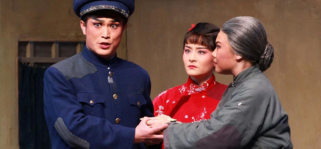 青岛京剧院《红灯记》:红色经典对接当下审美