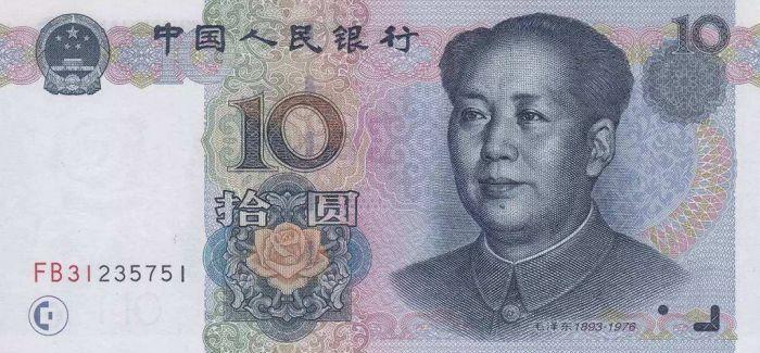 第五套人民币月季团花的来由