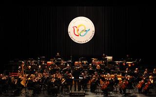 BBC音乐会管弦乐团揭幕上海国际艺术节分会场