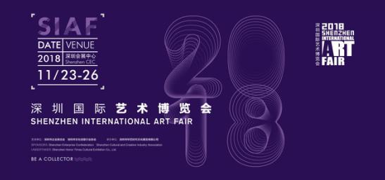 """参观购票,请关注深圳国际艺术博览会公众号""""szartfair""""完成购票"""