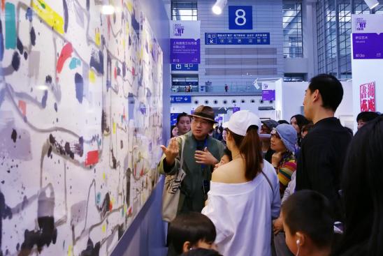 (2018深圳国际艺术博览会)