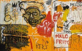 纽约苏富比呈献四幅尚·米榭·巴斯基画作