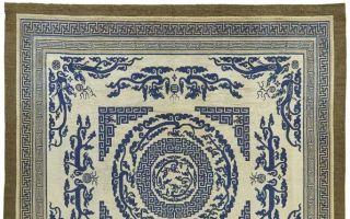 苏富比艺术周展现中国地毯的含蓄尔雅