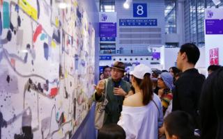 2018深圳国际艺术博览会即将开幕