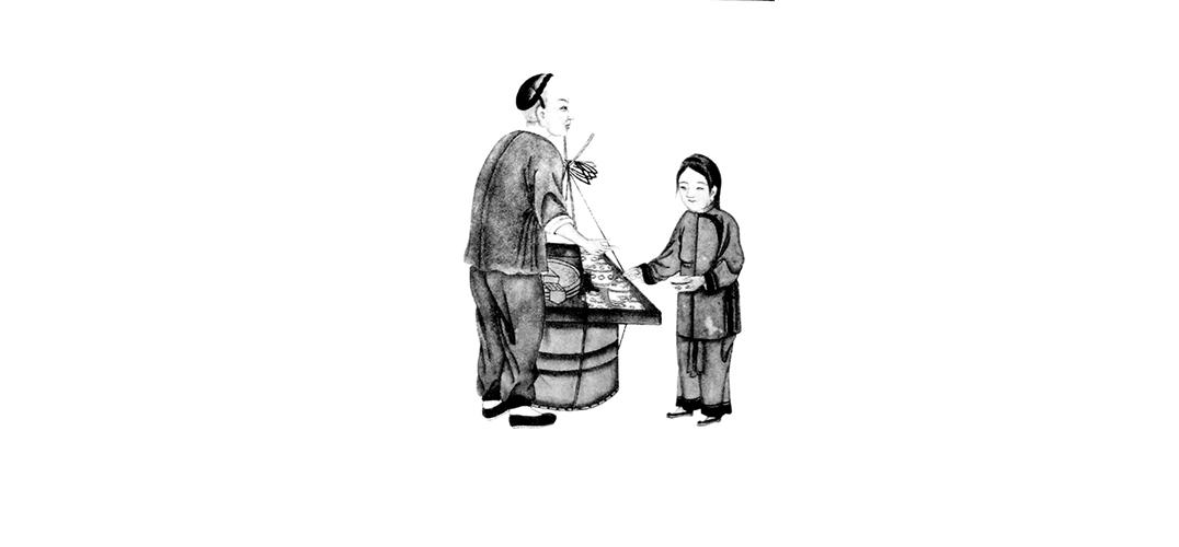 清末燕京苏州生活录