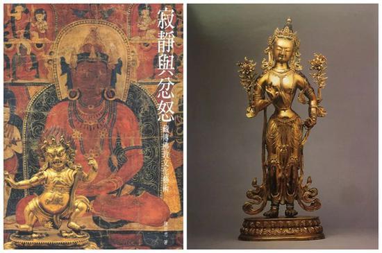 出版:《寂静与忿怒—藏传佛教文化艺术》,陈百忠 著,图版239。