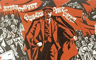 俄国十月革命的艺术启迪