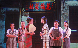 话剧《花桥荣记》:饱蕴人生况味与艺术张力