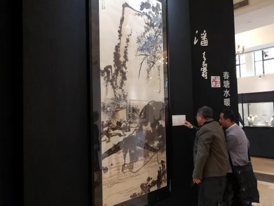 上海艺博会 保利秋拍拍品引关注-天下收藏