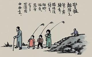 近300件丰子恺作品回故里浙江桐乡展出