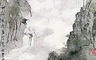 傅抱石艺术馆在江西新余揭牌