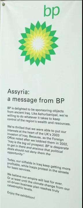 """""""BP或不是BP?""""的信息(来源:Kristian Buus与BP or not BP?)"""