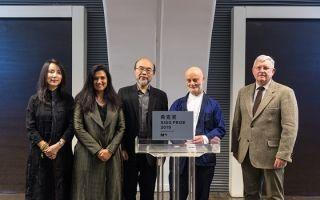 M+宣布成立希克奖 表扬大中华地区杰出当代艺术实践