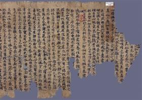敦煌古本《楞伽师资记》的校印出版之路