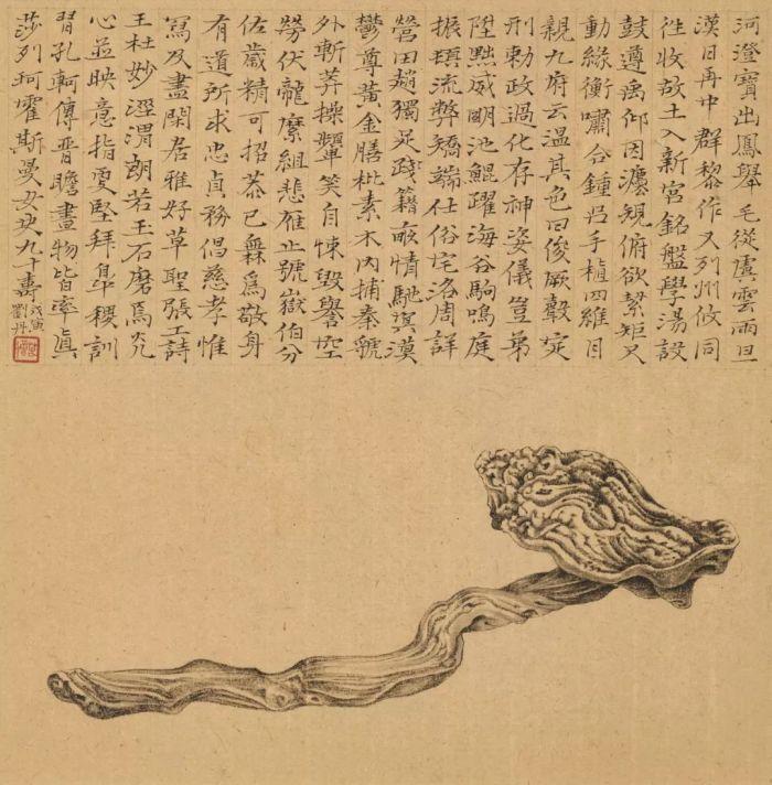 原标题:艺海撷珍 走向世界的当代水墨 2018年11月26日,香港秋季拍卖之中国当代水墨拍场将呈献一系列来自海外各国的私人珍藏。这些由海外艺术家、艺术爱好者、收藏家们所珍藏的当代水墨作品,见证了二十世纪后期中国水墨艺术家们在海外的努力与活跃,足迹遍布全球,将水墨艺术的发展推向世界的舞台。  美国私人收藏(拍品编号808-812) 拍品编号809 吕寿琨(1919-1975) 《禅》 设色 纸本 镜框 94.