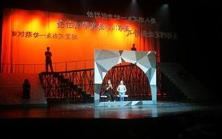 2018青少年戏剧教育成果展演在中国儿童艺术剧院开幕