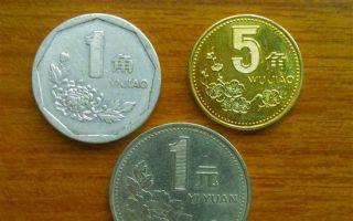 """""""老三花""""硬币下跌不等于退出"""
