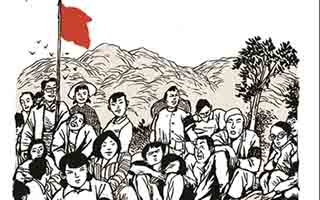 漫画家李昆武笔下的新中国