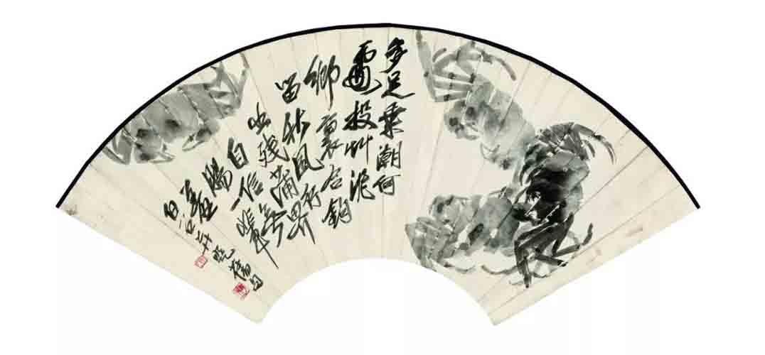 """北京匡时秋拍 齐白石的""""螃蟹宴"""""""