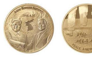 """""""朝鲜半岛和平纪念章""""售价约7000元人民币"""