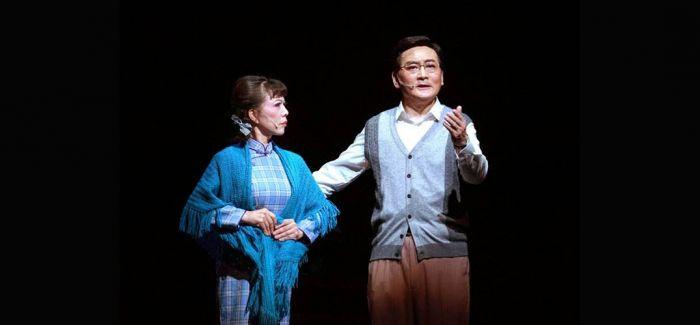 首个全国性民间戏剧工作者组织在京成立
