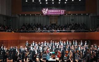 柏林爱乐乐团献艺西安国际音乐节