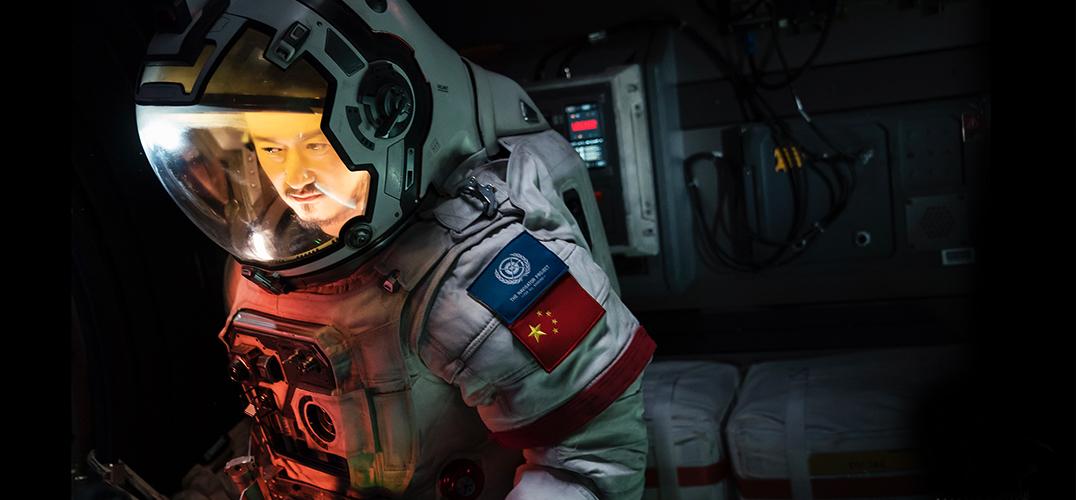 本土科幻片《流浪地球》 见证科幻事业开端