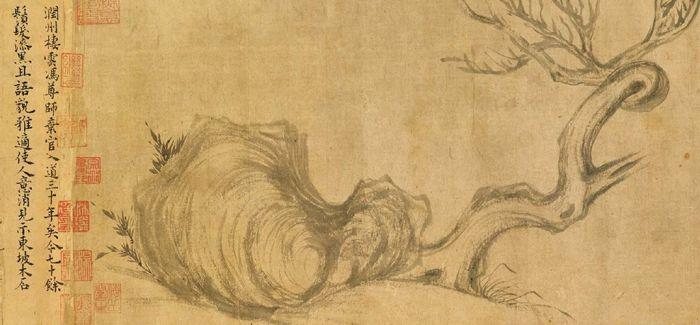 苏轼《木石图》以4.1亿元成交