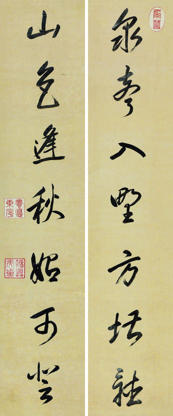 康熙帝(1654-1722)行草七言联 对联 水墨洒金纸本 估价RMB %E3%80%801,000,000-1,500,000 北京保利2018秋季拍卖会