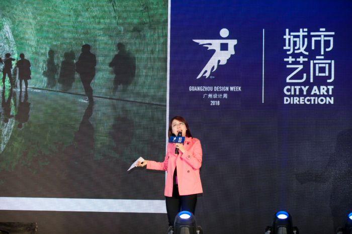 移动美术馆总监方敏儿立足国际,在高峰论坛上探索了公共空间、设计和艺术碰撞与融合未来发展的趋势
