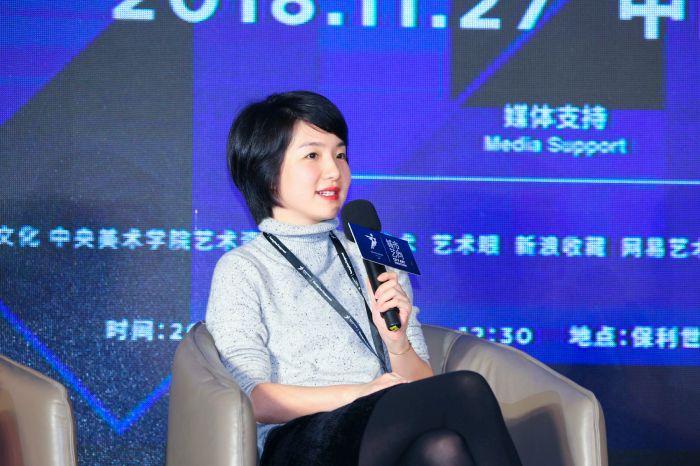 设计互联副馆长赵蓉从设计的价值探讨在公共空间内呈现设计和城市创意的可能性