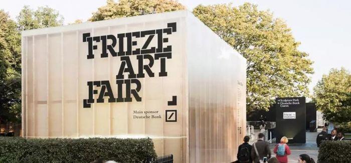企业收藏在当代艺术生态中的作用