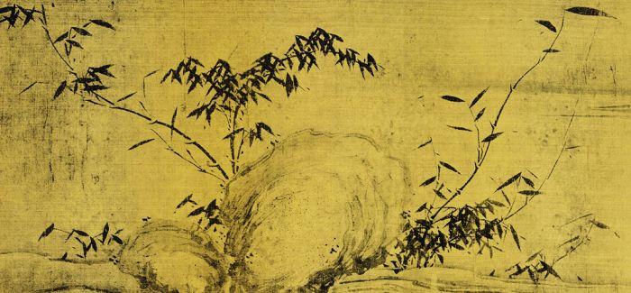 浅谈苏轼《木石图》的真伪与天价