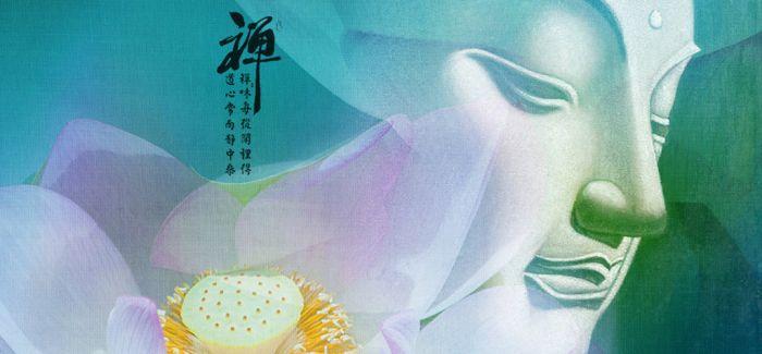 两岸佛教文化书法展 国博开展