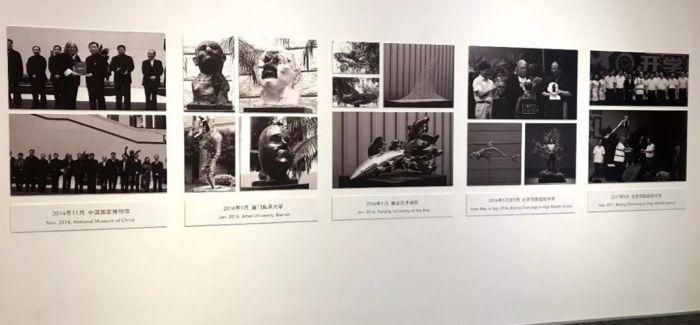 艺术与使命:黄建华缺席的在场