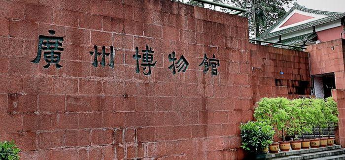 广州博物馆中的格罗索银币