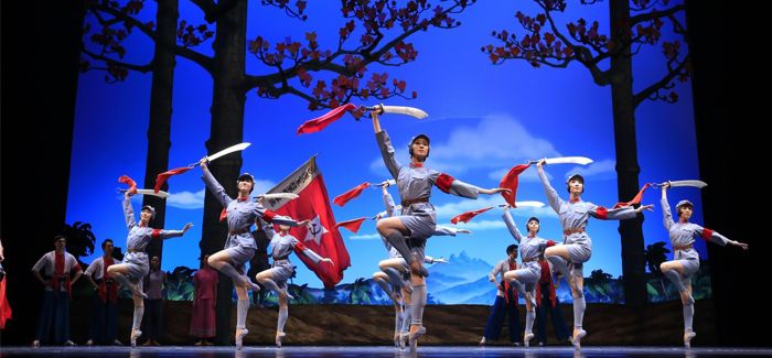 中央芭蕾舞团《红色娘子军》西班牙首演