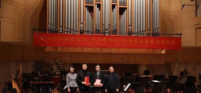 第六届民族管弦乐征集12部青少年题材作品