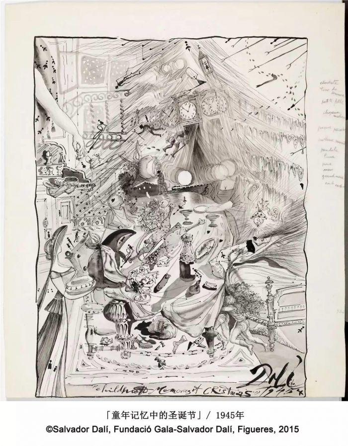 女明星梅维斯的脸(Mae West's Face),萨尔瓦多·达利|我是天才,所以没有死亡的权利,权利,天才,萨尔瓦多·达利,达利,珠宝,香奈儿,红唇,沙发,美食,电影