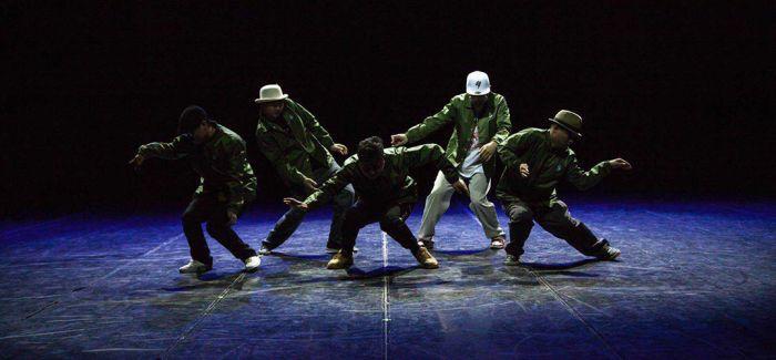 中国街舞文化研究中心成立 探索中国式街舞