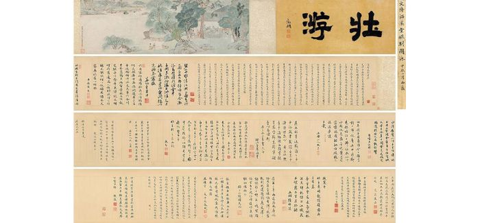 4.25亿元 保利秋拍中国古代书画之夜圆满收槌