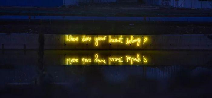 """""""此岸""""  用公共艺术语言向城市发问"""