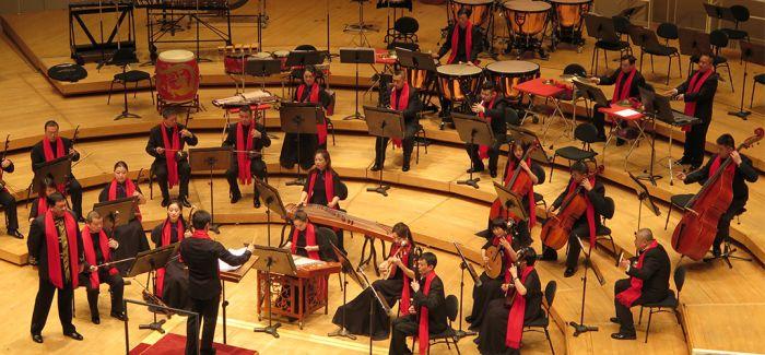 """国家大剧院""""中国与世界""""音乐会 奏出改革开放"""