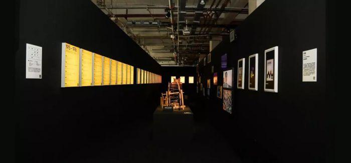"""UCCA当代艺术中心""""行进中的历史""""展览开幕"""