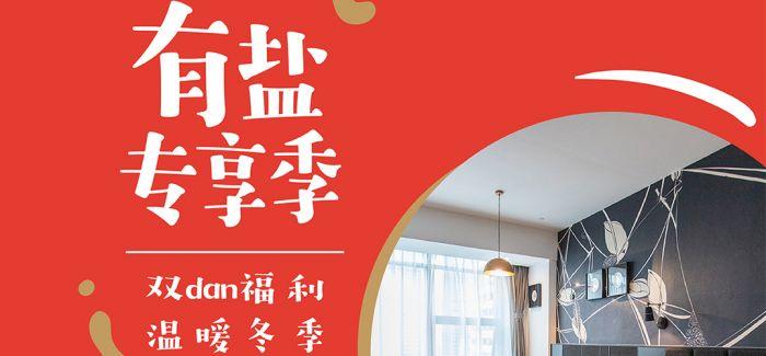 双旦福利—— 重庆凤凰艺术酒店 免费让你睡