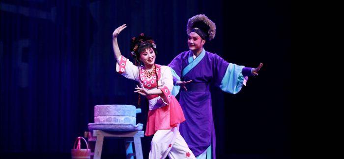 2018湖湘优秀小戏晋京展演在北京开幕